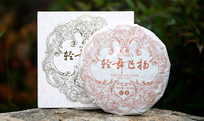 Упаковка прессованного дяньхуна