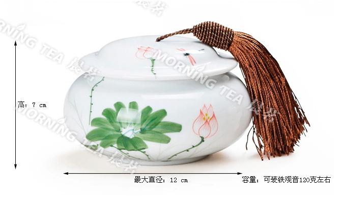 Чайница №1 (120 г)