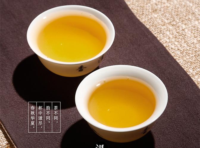 Чай Бай цзи гуань