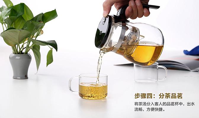 Разливаем чай из изипота