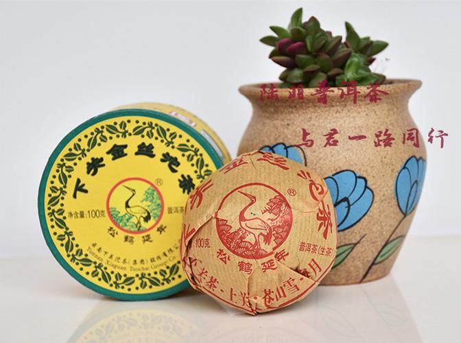 Шен пуэр Золотая лента 2015 года в коробке