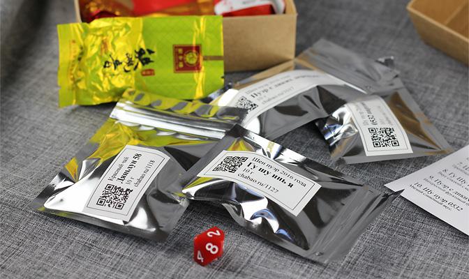 Пробники китайского чая