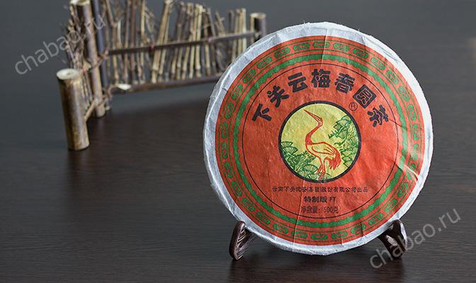 Упаковка Шен Пуэра Юньмэй