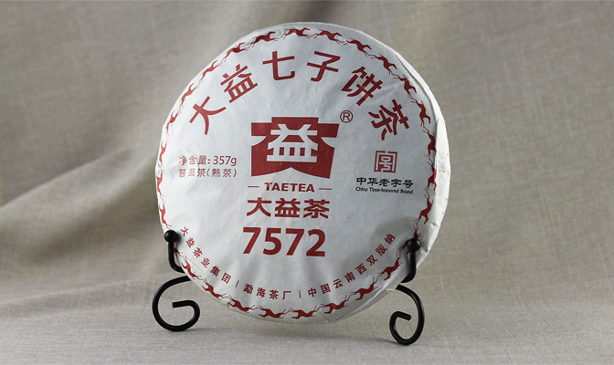 Упаковка шу пуэра 7572 партии 1801
