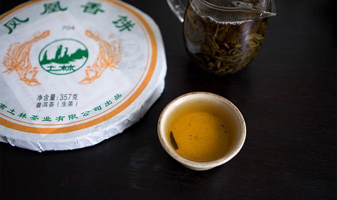 Чай Шен Пуэр 704