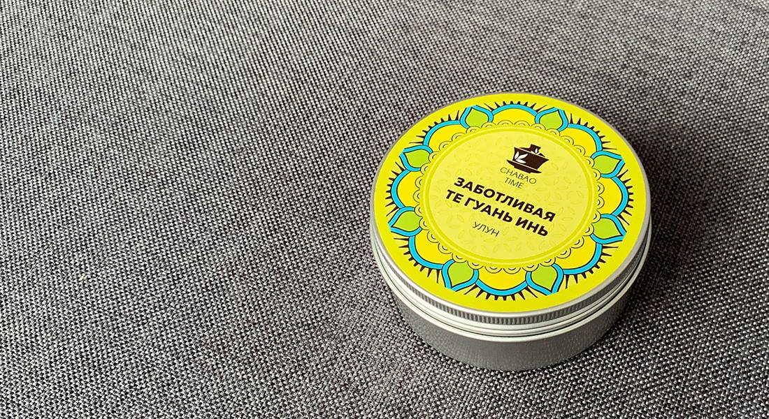 Этикетка чая Заботливая Те Гуань Инь